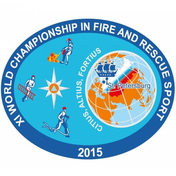 XI Чемпионат Мира по пожарно-спасательному спорту